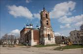 Успенская церковь, «что прежде была Трех Святителей», находится недалеко от соборного храма. Она была построена в 1775 году и, несмотря на малый приход, всегда была «благолепна и благоукрашена». Ее внутренне великолепие отмечали все Владыки, которые посещали город Касимов. Как и многие православные храмы, эта церковь не раз перестраивалась и обновлялась. Предполагают, что древняя Успенская церковь была построена в конце XVII века. Раньше для служения в зимнее время близ Успенской церкви стояла теплая церковь во имя Собора Пресвятой Богородицы с приделом святых мучеников Флора и Лавра. Она как и Успенская церковь была деревянной. После нескольких пожаров и перестроений (в 1739 и 1753 гг.) было дано разрешение на строительство одной каменной, ныне существующей Успенской церкви с приделами Никольским и Трехсвятским.