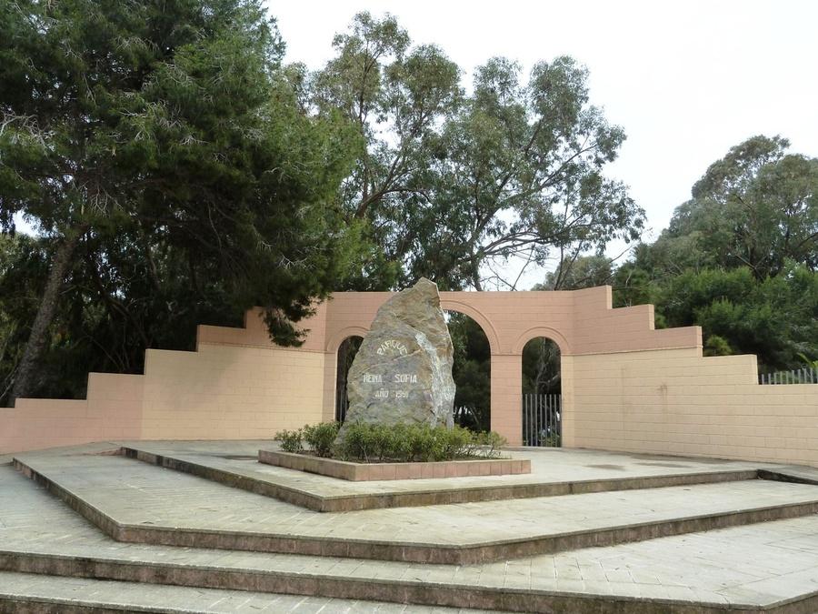 Парк королевы Софии