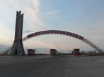Въезд на переход Манчжурия — Забайкальск со стороны Китая.