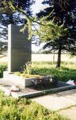 Памятное надгробие Абраму Петровичу Ганнибалу. Место захоронения приблизительное, так как было утеряно.