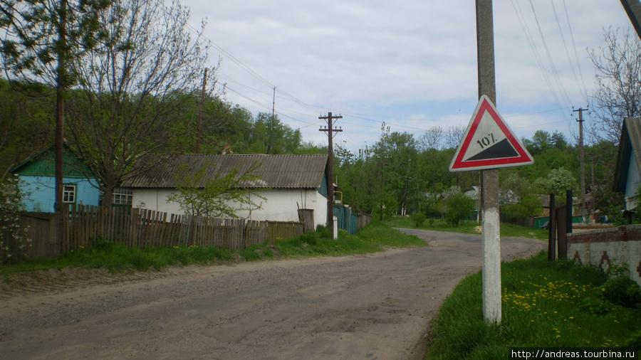 Серпантин в Михайловке