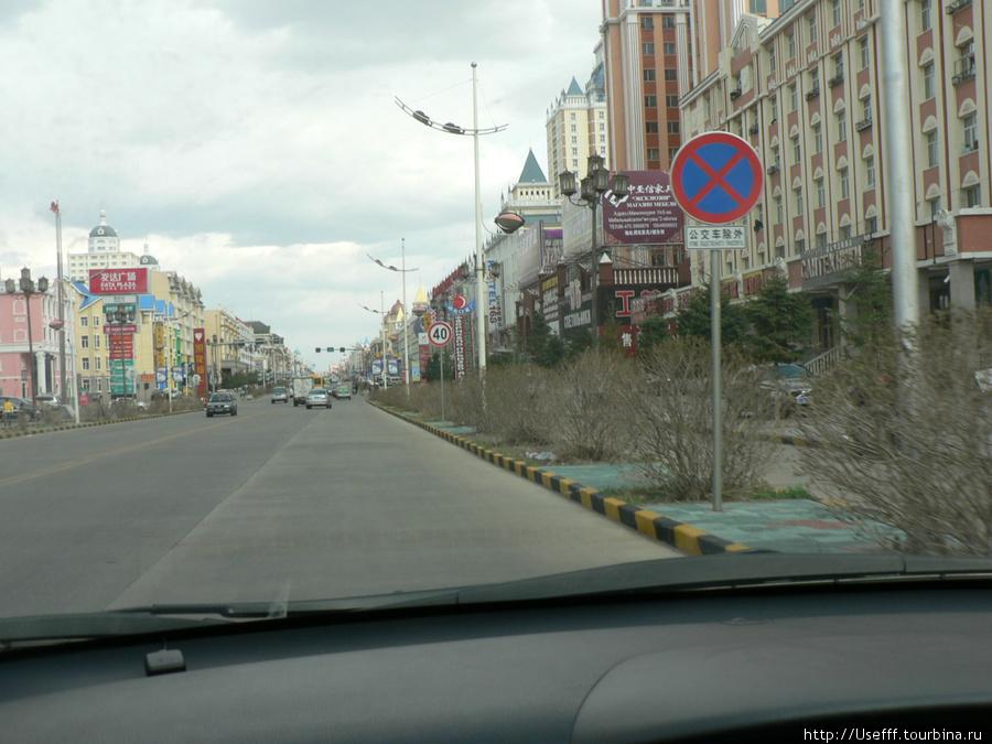 Одна из центральных улиц Манчжурии