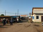сельский рынок