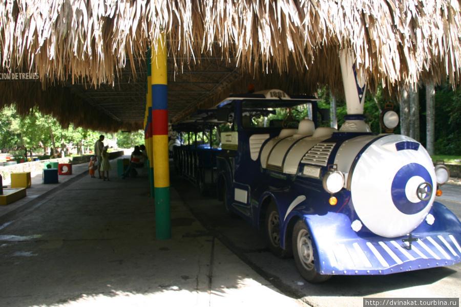 Паровозик из доминиканского Ромашкого