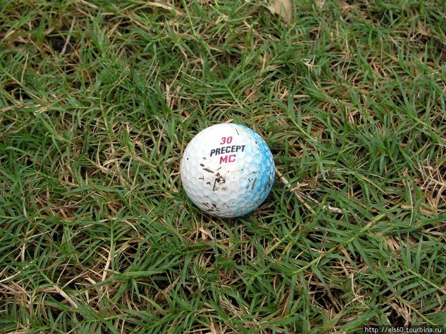 и гольфовый мячик