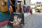 Главная туристическая улица поселка Сан Педро — вдоль берега озера