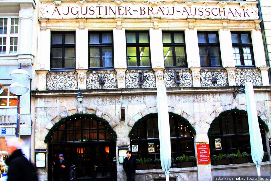 Вторая Августинская Пивоварня недалеко от Карл платц