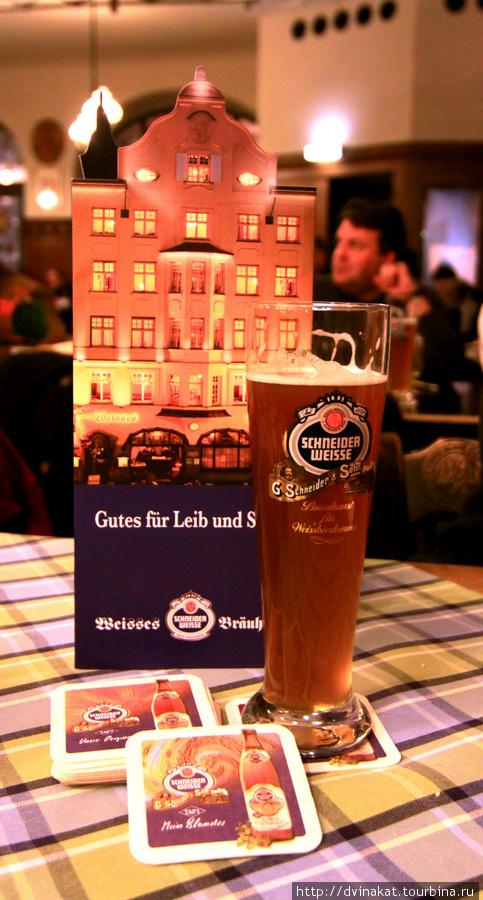 Вайс бир в Шнайдере