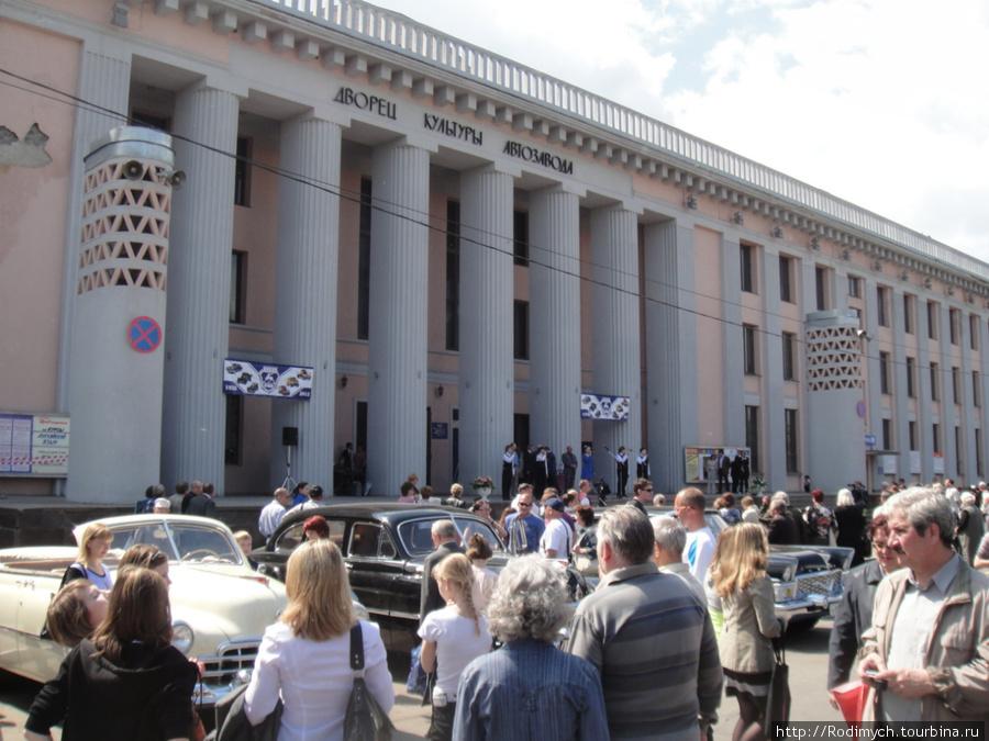 Дворец культуры Автозавода