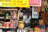Магазинчик с продуктами