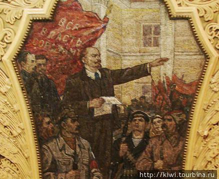 Фрагмент мозаичного панно на станции Киевская