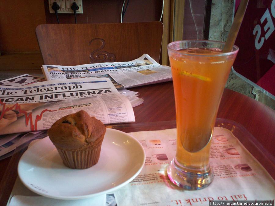 Завтрак из лимонного чая