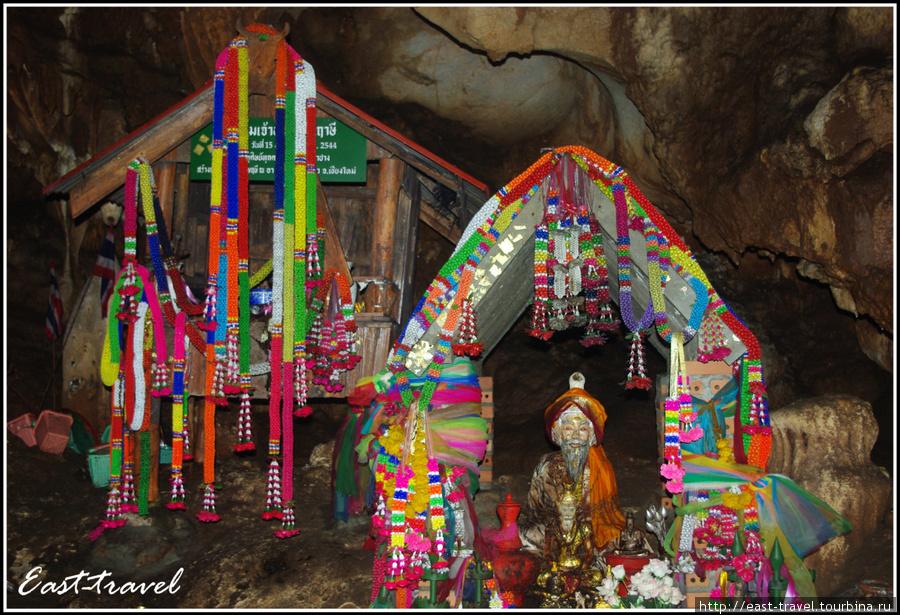 Подземная молельня
