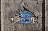 Ирано-персидские нотки.
