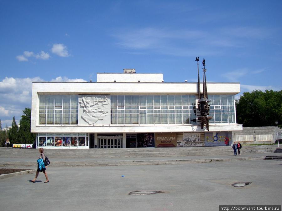 Театр юного зрителя ул. Карла Либкнехта, 48