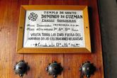 Дверь церкви Святого Доминика в Оахаке