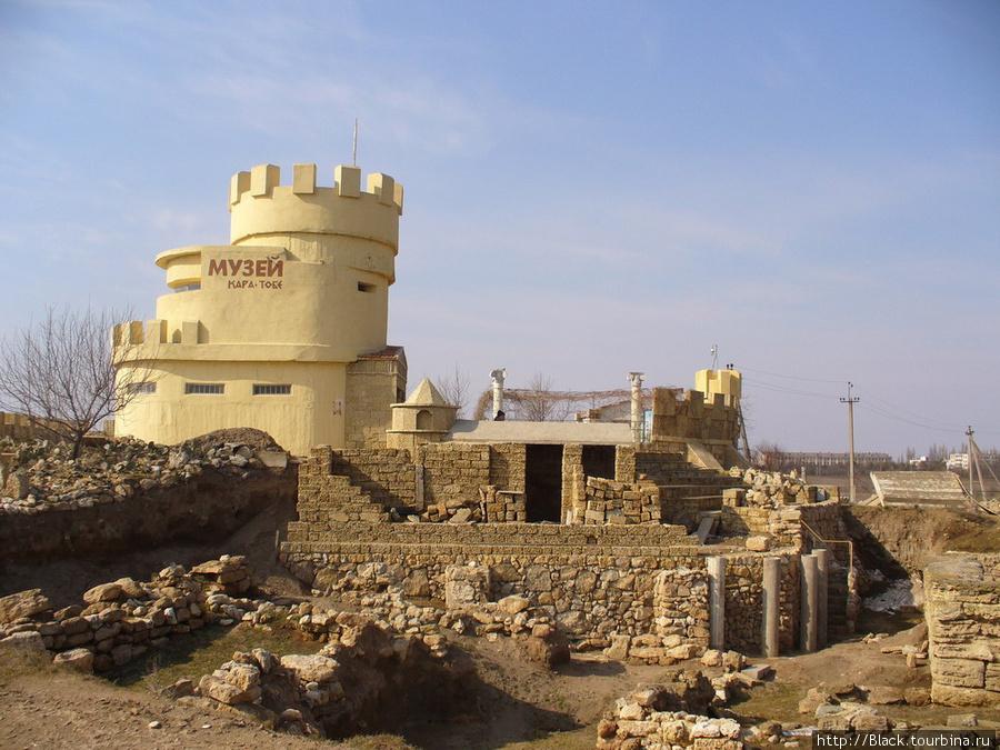 Археологический комплекс «Кара-Тобе»