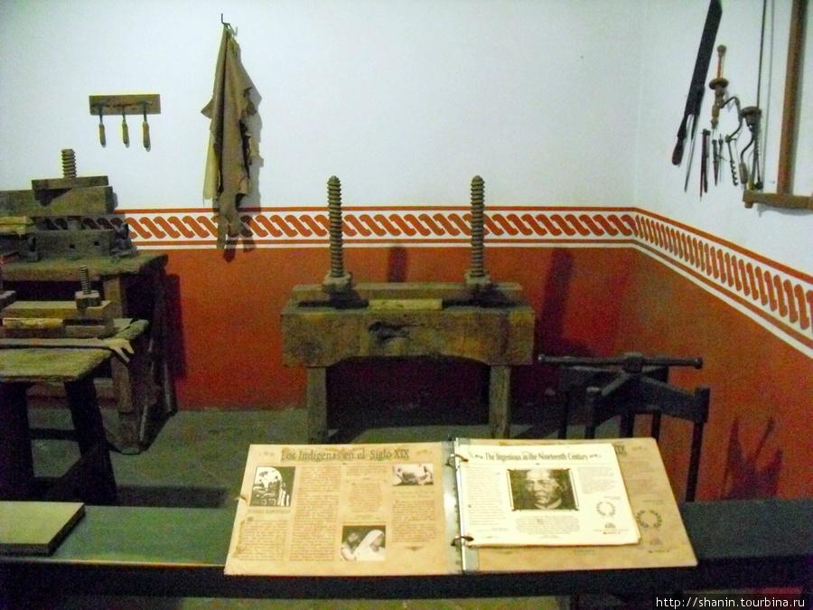 В доме-музее Бенито Хуареса в Оахаке Оахака, Мексика