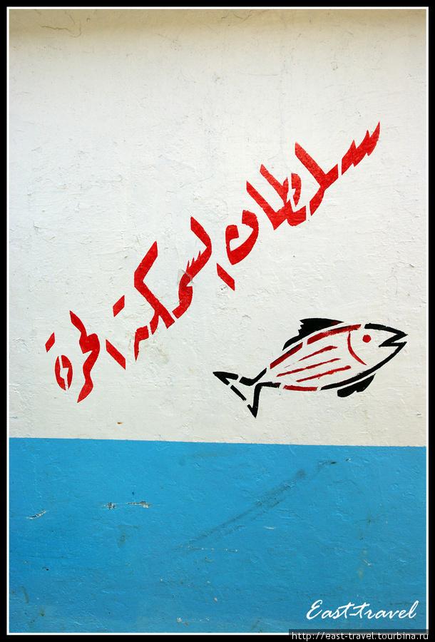 Все островные граффити на острове
