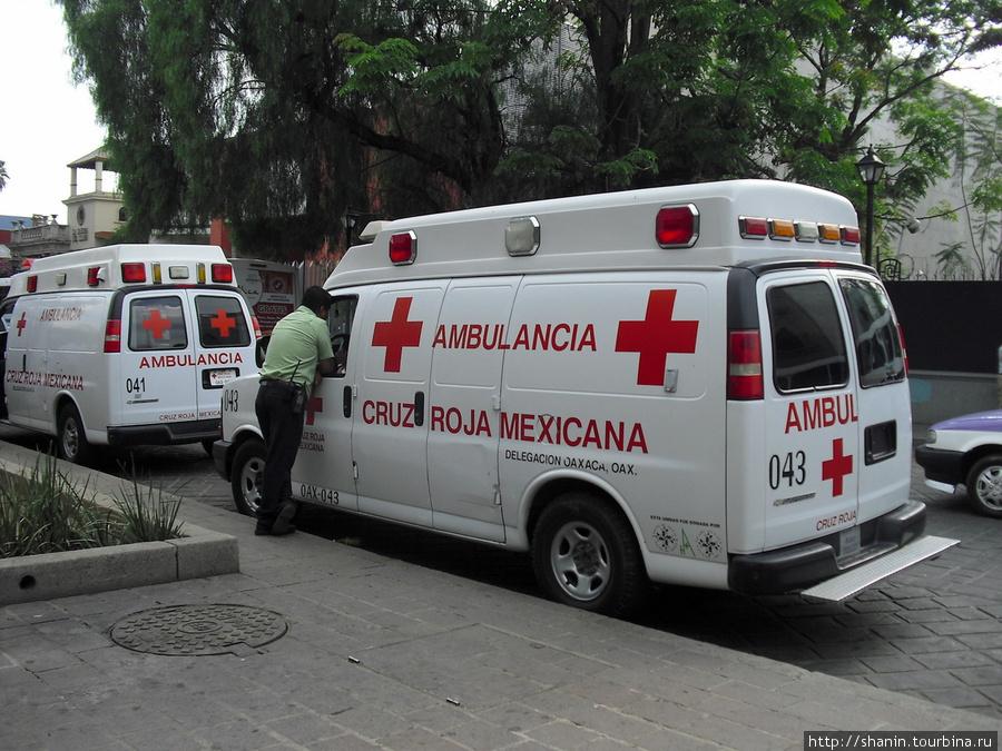 Машины скорой помощи Оахака, Мексика