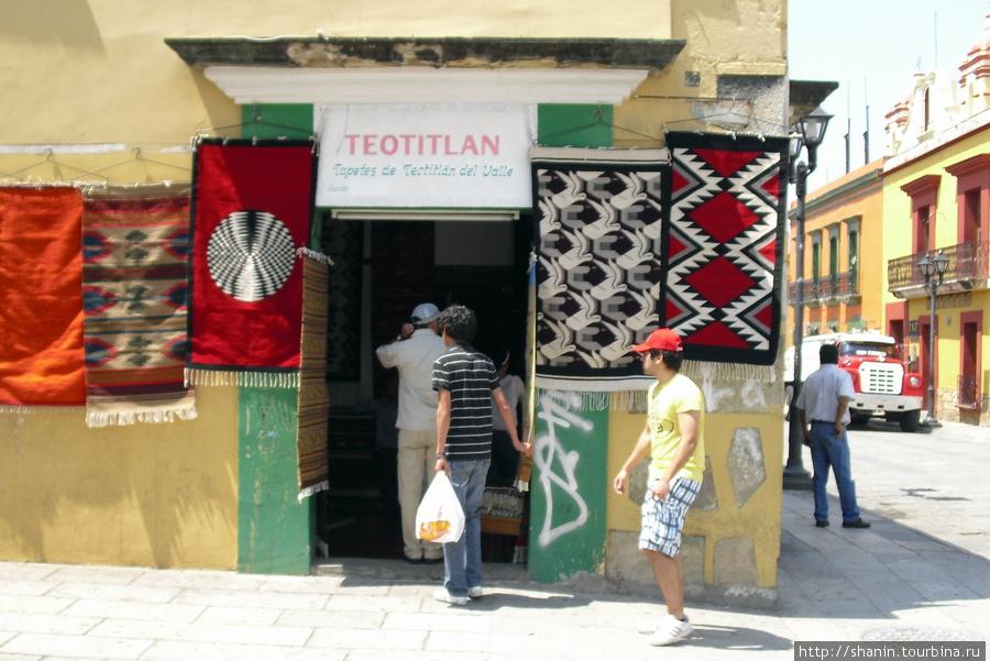 Сувенирный магазин Оахака, Мексика