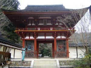 Главные ворота в храм
