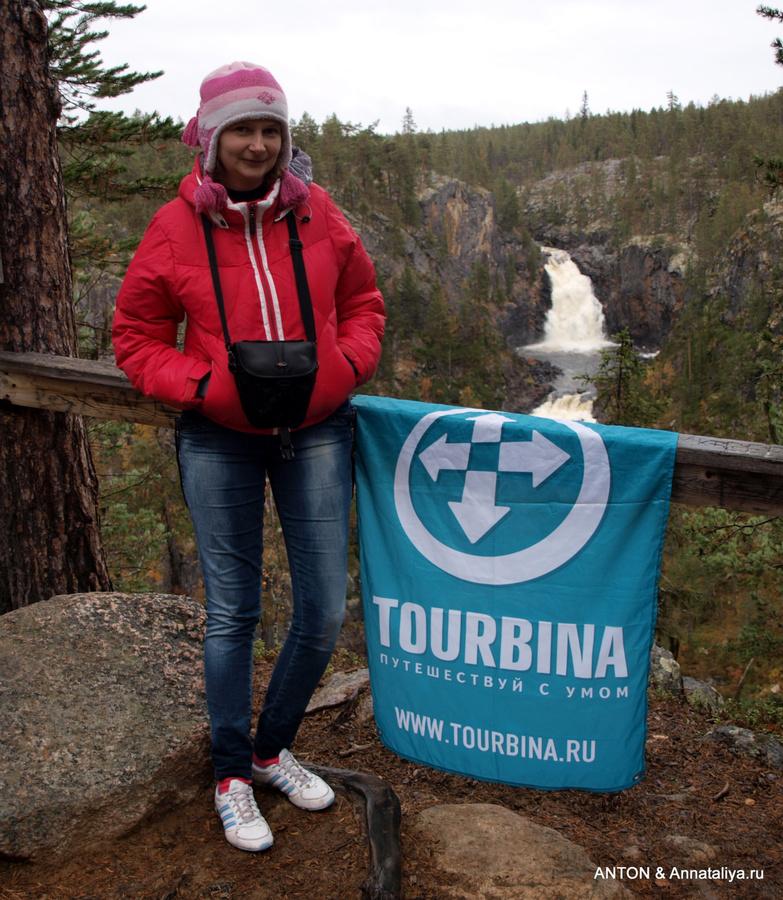 Флаг Турбины у водопада Муддус