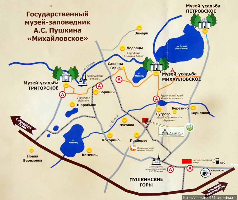 Пушкинские горы достопримечательности схема 2