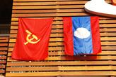 герб Лаоса с 1975 года «серп и молот» но впоследствии он был заменен. Но такие флаги висят везде, а зачем добру пропадать...