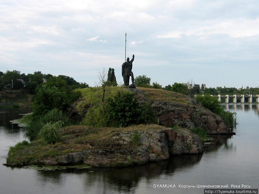 На гранитном Зеленом острове  поставлен памятник летописному жителю Корсуня — Росичу — памятник-символ славянскому племени, памятник-символ Киевской Руси.