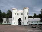 Дворцовые ворота.