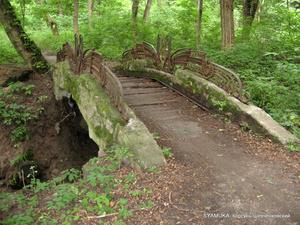 Княжий мостик в парке через небольшой овраг.