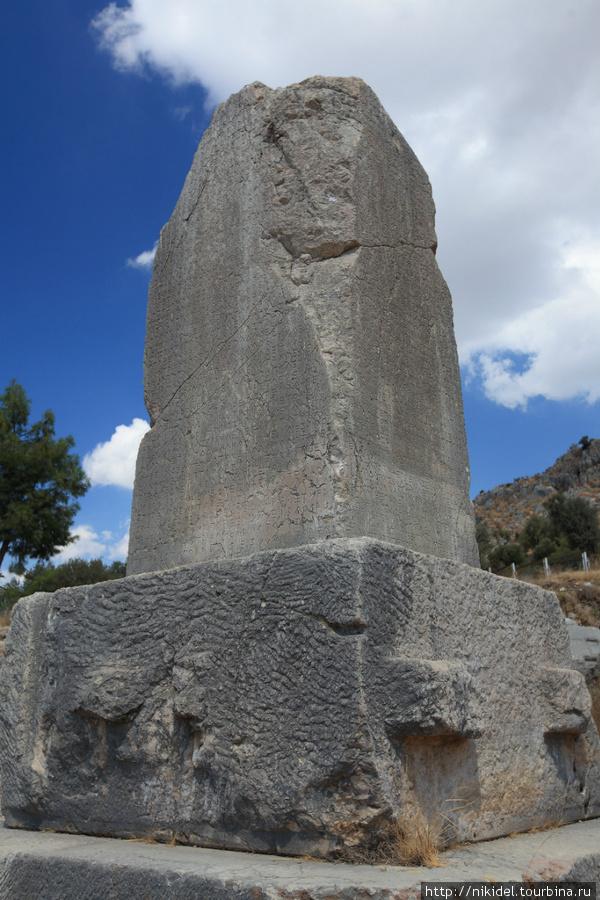 Ксантос. Камень с надписями