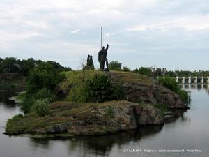 Памятник Росичу.