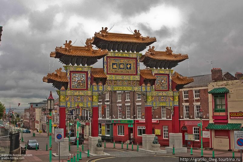 ворота China Town