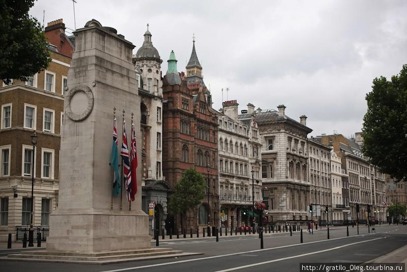 улица Whitehall