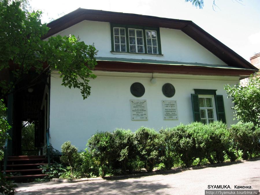 Зеленый домик.