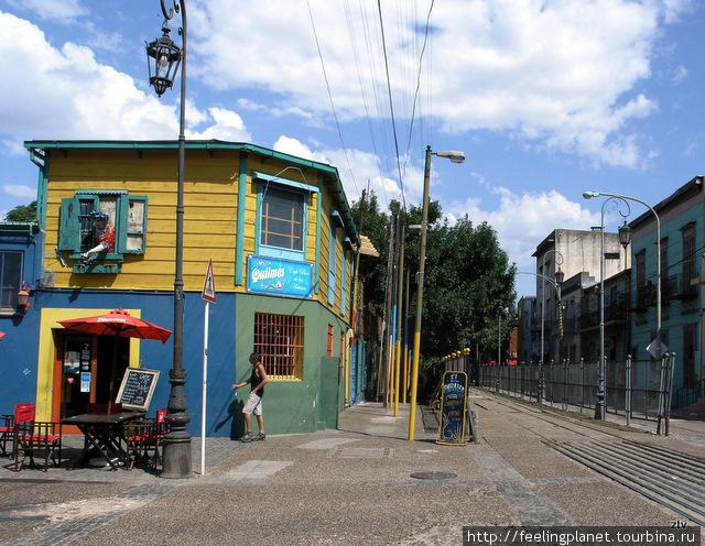 Веселенькие домики La Boca