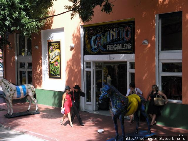 Танго на улицах La Boca