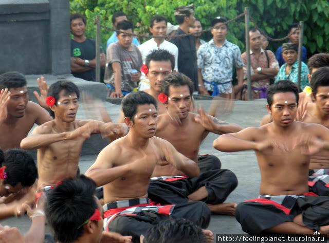Национальное балийское пр