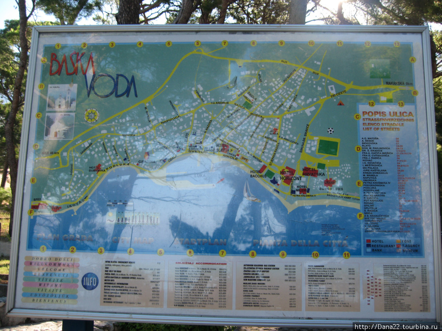Карта велосипедных трасс