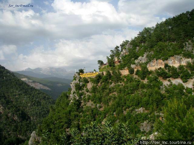 Дорога к пещере Дим