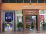 Многоязычье. Солидные конторы подписаны по-малайски и по-арабски...