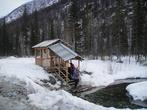 Теплый ключ — вода в речке и зимой течет