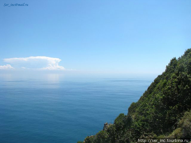 Там, под облаками — Кипр