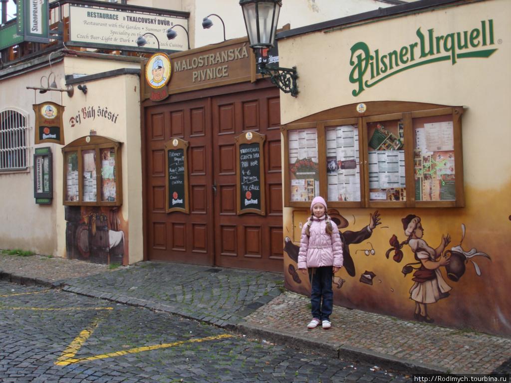 Прага отзывы туристов 2016