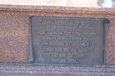 Текст из летописи на памятнике.