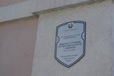 Охранные таблички на домах исторического центра Кобрина.