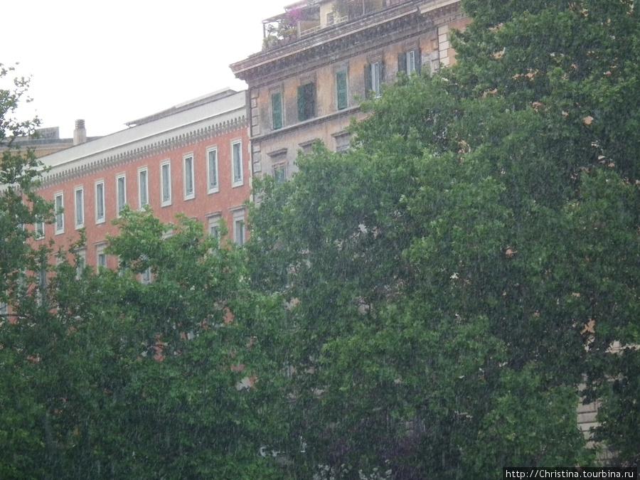 Вот такой вот Рим перемнчивый. Только что палило солнце и ничто не предвещало ливня ... И тут небо прорвало!  Точно мой характер ;)