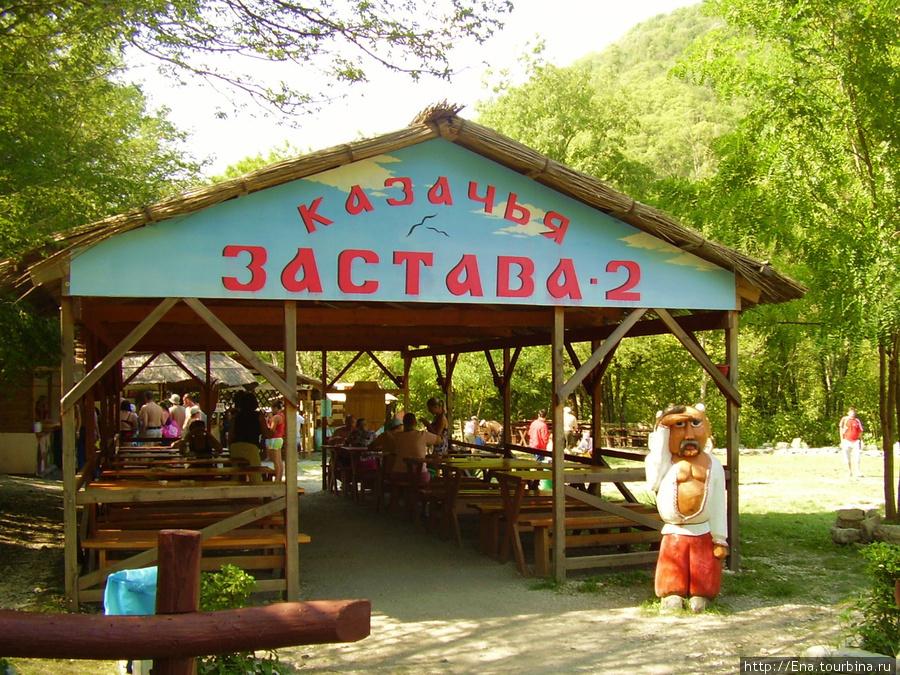 Сентябрь-2009. Поездка на Пшадские водопады. Кафе